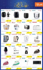 Offers  Spark Qatar - Electronics
