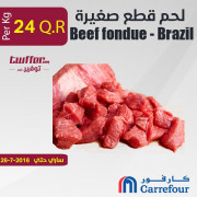 لحم قطع صغيرة-البرازيل
