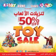 Kiddy Zone Offers Qatar  2019