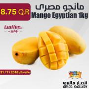 مانجو مصرى 1 كجم