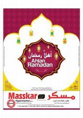 Ramadan Offers - Masskar Qatar Haypermarket 2019