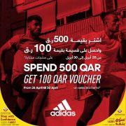 عروض الركن الرياضى قطر 2019