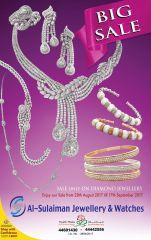 عرض خاص و خصومات مميزة على الألماس في السليمان للمجوهرات و الساعات