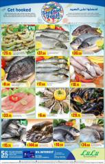 عروض لولو قطر مهرجان المأكولات البحرية