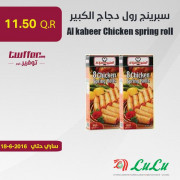 Al Kabeer Chicken Spring Roll