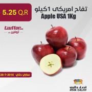 تفاح امريكى 1كيلو