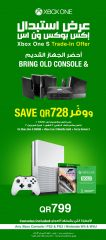 Xbox one s Trade-in offer - jarir bookstore