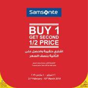 Samsonite Qatar Offers  2019