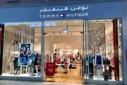 Tommy Hilfiger QATAR Offers