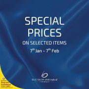 تـــــنـزيــــلات الصالون الأزرق قطر - مهرجان قطر للتسوق