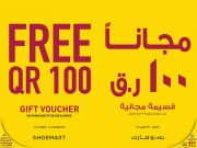 Qatar Offers | Shoe Mart