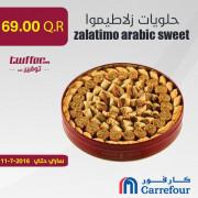 zalatimo arabic sweet