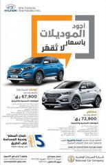unbeatable price - Hyundai