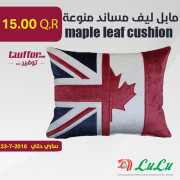 maple leaf cushion