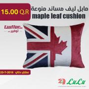 maple leaf cushion