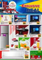 Offers Grand Hypermarket Ezdan Mall QATAR