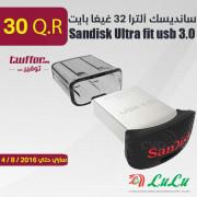 Sandisk Ultra fit usb 3.0