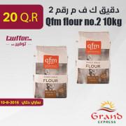 Qfm flour no.2 10kg