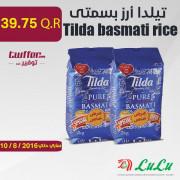 Tilda basmati rice 2kg×2pcs