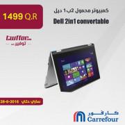Dell 2in1 convertable