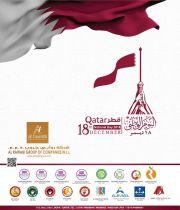 عروض الروابى جروب قطر