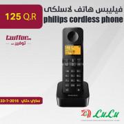 philips cordless phone D2101B