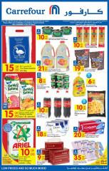 Carrefour Crazy Prizes