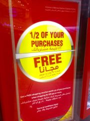 Free Half Of Your Purchases - Crono