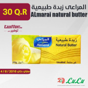 ALmarai natural butter unsalted 1kg