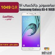 Galaxy A5-6 16GB