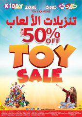 Summer Toy Sale - Kiddy Zone Offers Qatar  2019