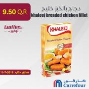 khaleej breaded chicken fillet