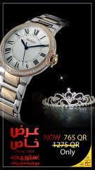 عروض الجابر للساعات والمجوهرات قطر