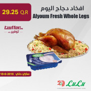 Alyoum Fresh whole legs