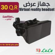 Virtual reality headset MUIOT0002