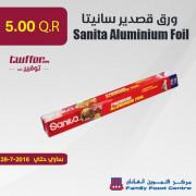 Sanita Aluminium Foil