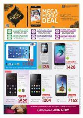 Mega Mobile Deal - Al Rawabi Group