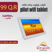 pilot wifi tablet