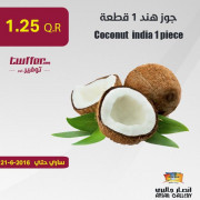 Coconut 1 India 1 piece