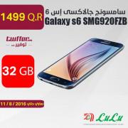 Samsung Galaxy s6 SMG920FZB 32GB