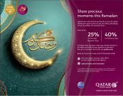 Qatar Airways Offers