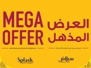 العرض  المذهل من سبلاش  قطر