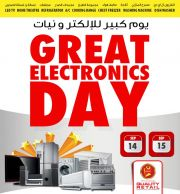 GREAT ELECTRONICS DAY | Quality Retail Qatar Offers
