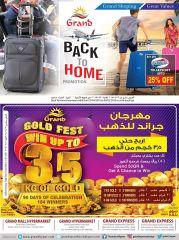 Grand Mall Hypermarket Qatar Offers