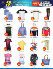 Grand Express Offers - Clothing