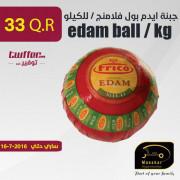 edam ball / kg