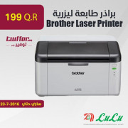 Brother Mono Laser Printer Hl1210W