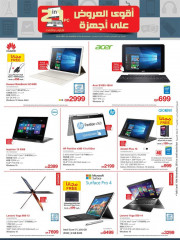 Offers Jarir Bookstore - LAPTOP