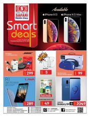 Safari Mobile Shop Offers Qatar