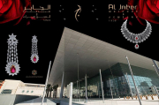 Offers Al-Jaber Watches & Jewelry